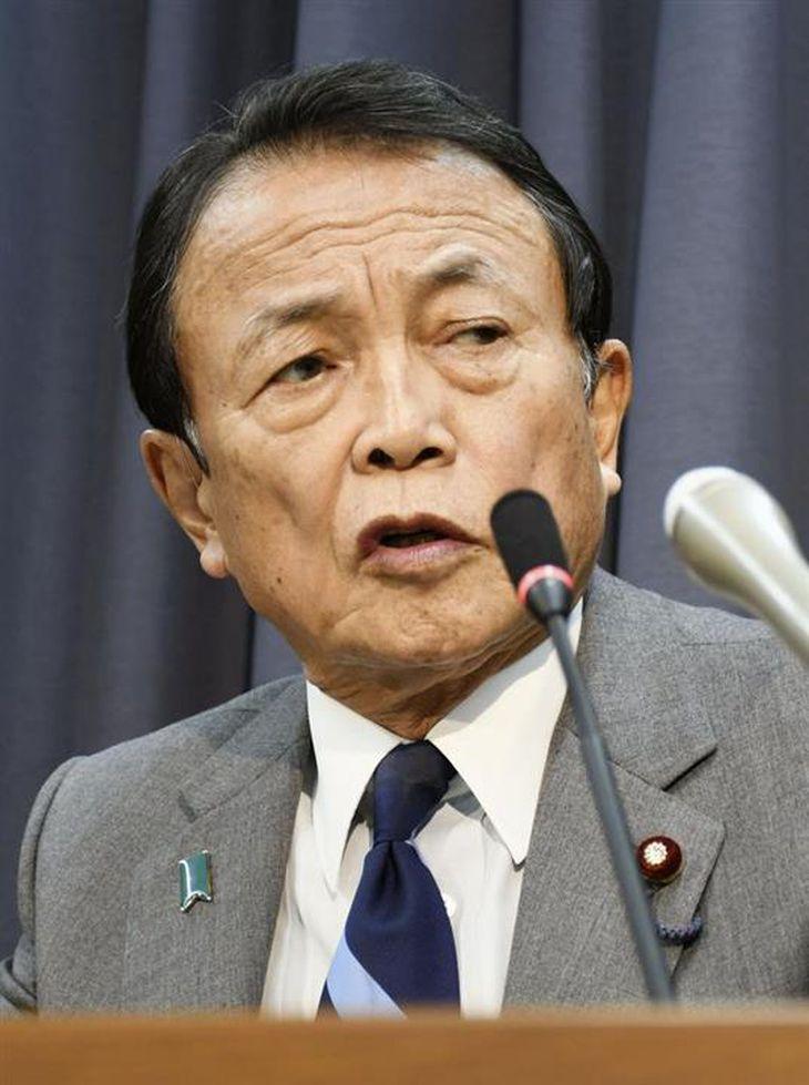 麻生太郎氏、新型コロナで中国・英国をバッサリ! 「船籍は英国だが何一つ発言しない…割を食っているのは日本じゃねえか」歯に衣着せぬ麻生節炸裂