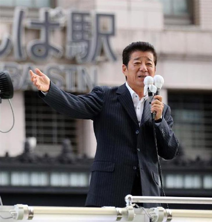 【衆院選】立憲民主党は「第二の社民党」維新・松井氏が辻元氏ら批判