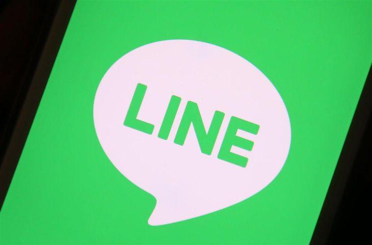 LINE(ライン)ロゴ=17日午後、東京都千代田区(萩原悠久人撮影)