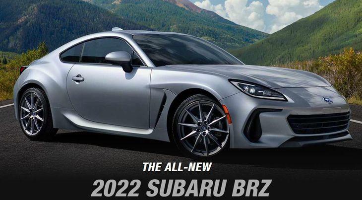 スバルの新型「BRZ」(公式サイトより)