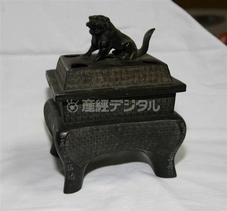 寺山観音寺の角型四つ足香炉(同寺蔵)=栃木県矢板市