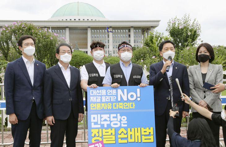 韓国与党の法改正案に反対し、集会を開く野党議員や韓国メディアの労働組合員ら=8月2日、ソウル(聯合=共同)