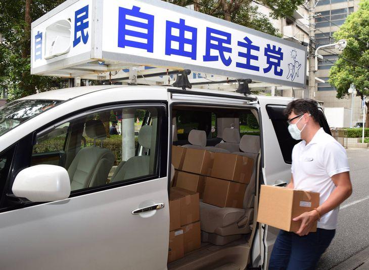 投票用紙を郵送するために運び出す自民党千葉県連の関係者=17日、千葉市中央区(小野晋史撮影)