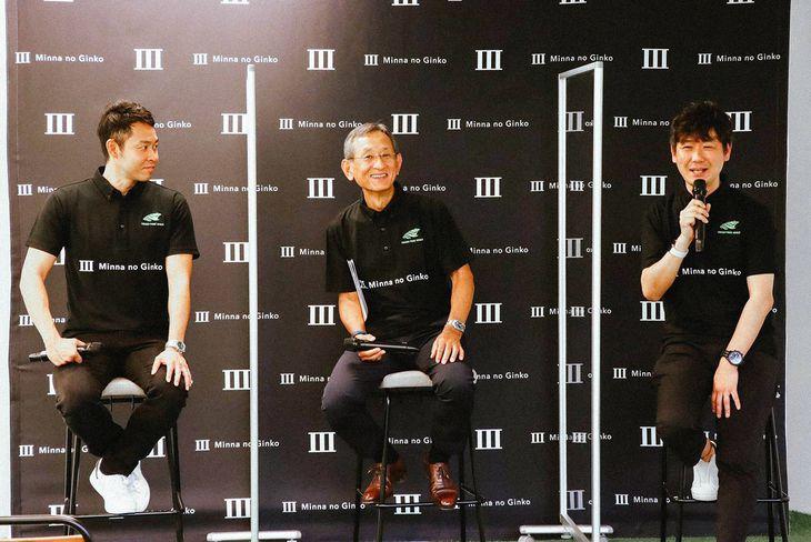 東京都内で記者会見した(左から)北島康介氏、みんなの銀行の横田浩二頭取、永吉健一副頭取(同行提供)