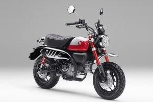 ホンダが27日に発売する、5速トランスミッションを採用した新エンジンを搭載したレジャーバイク「モンキー125」