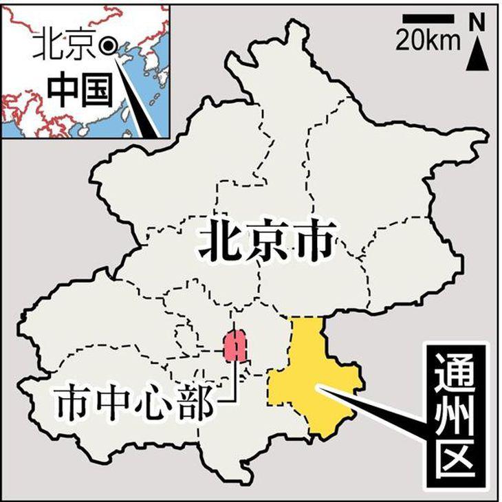 中国-北京市通州区