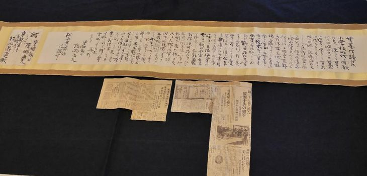 広瀬武夫中佐の戦死前の手紙と昭和10年の新聞記事