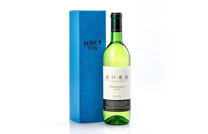 日本ワインのイメージを覆すスッキリとした白ワイン「辛口産経」