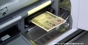 来春から東京急行電鉄の券売機で実用化する予定のキャッシュアウトサービス=東京急行電鉄提供