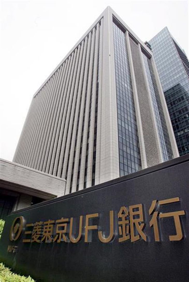 三菱東京UFJ銀行の本店