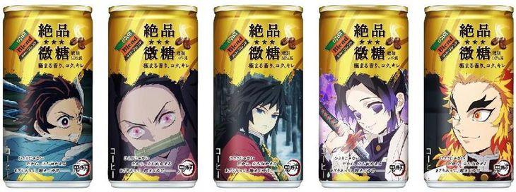 「鬼滅」缶コーヒーが大ヒット ダイドー社長に「次」聞く