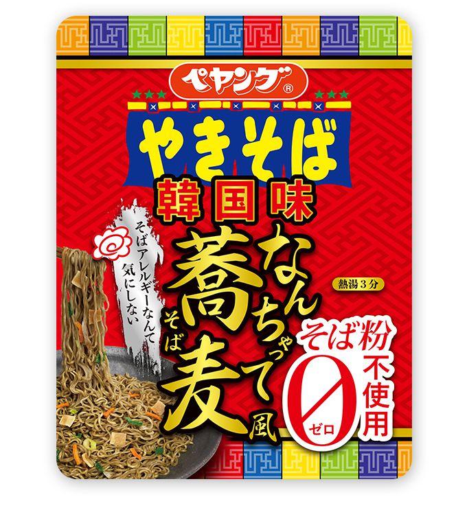 まるか食品が23日に発売するカップやきそば「ペヤング」シリーズの新商品「韓国味 なんちゃって蕎麦風」