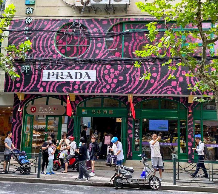 外装に「PRADA」の文字が施された食品市場=10日、中国・上海市(共同)