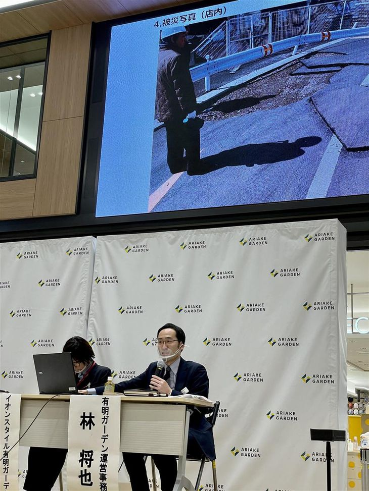 東日本大震災で被災した際の経験を話す林将也さん=江東区