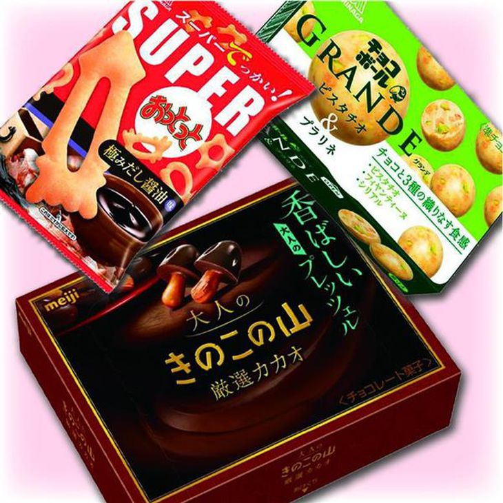 「きのこの山」や「おっとっと」「チョコボール」など定番品から大人向け商品が誕生している(写真はコラージュ)