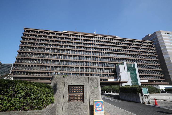 大阪地・高裁=大阪市北区