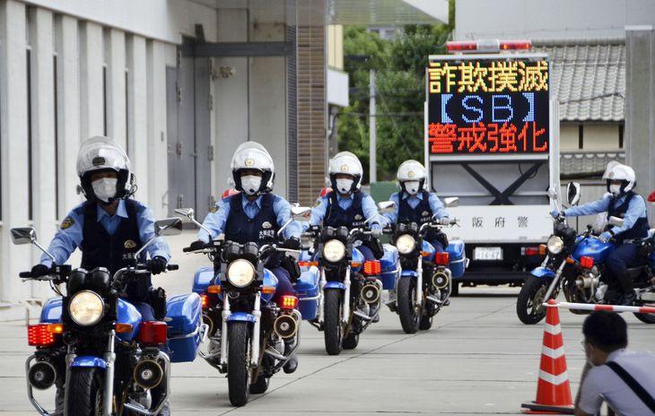 特殊詐欺の特別警戒のため出発する「青バイ」=9日午後、大阪市