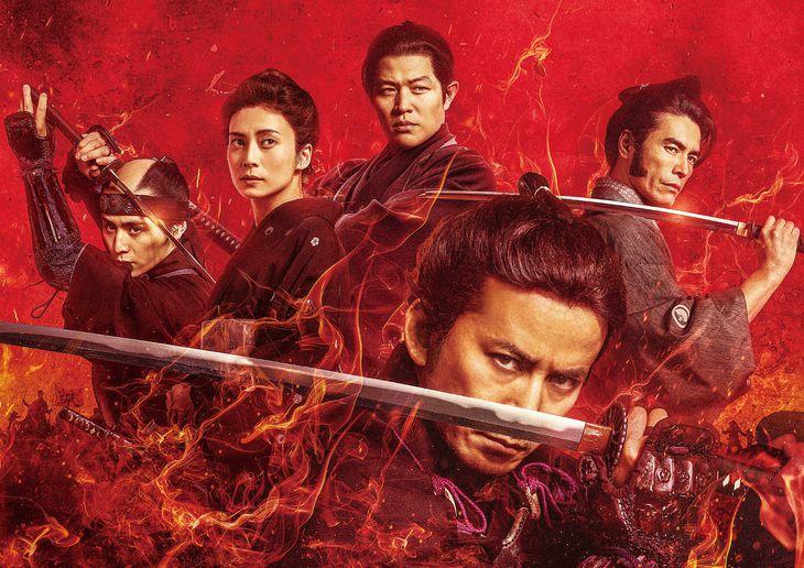 映画「燃えよ剣」(C)2021「燃えよ剣」製作委員会
