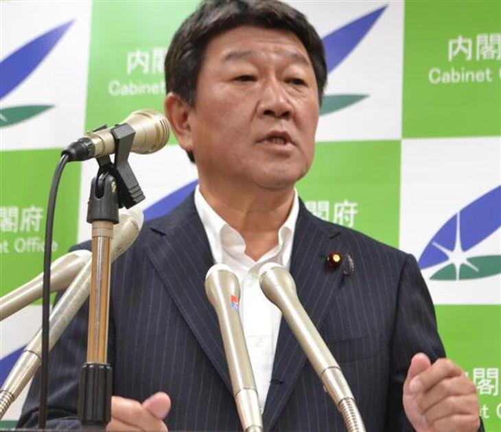 閣議後の記者会見に臨んだ茂木敏充経済再生担当相=4日午前、東京都千代田区の内閣府