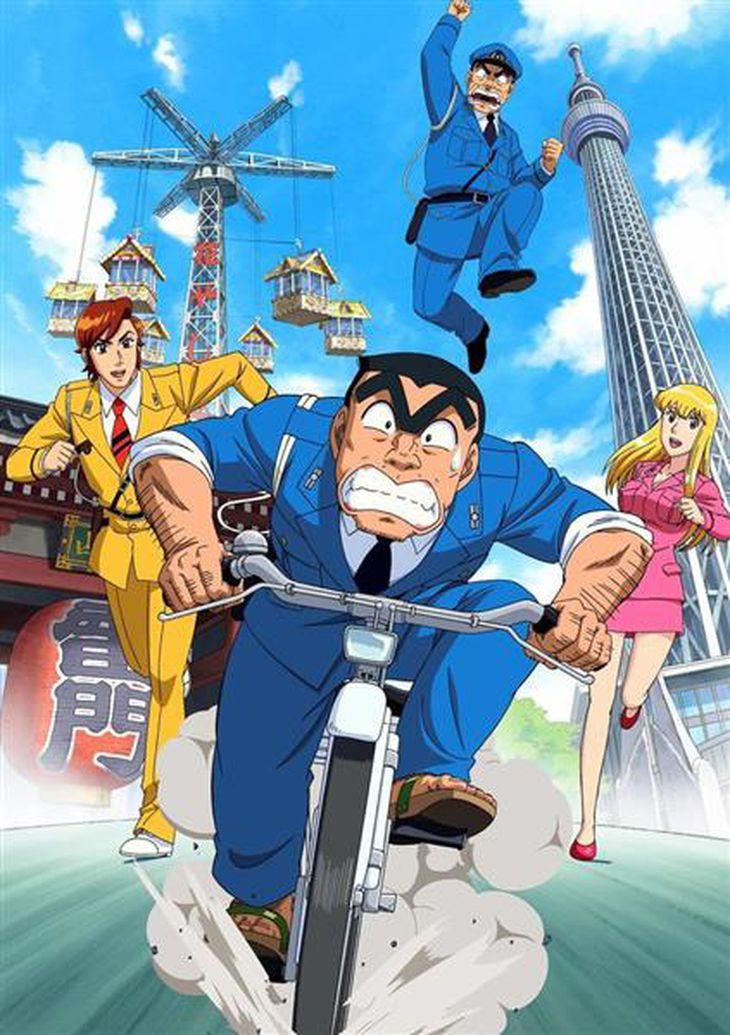 浅草やスカイツリーをバックに自転車で爆走する両津勘吉(C)秋本治・アトリエびーだま/集英社・ADK