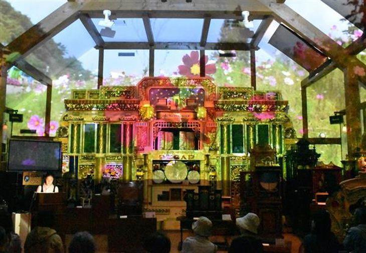 六甲山の自然とオルゴールの音色を楽しめるコンサート=神戸市灘区