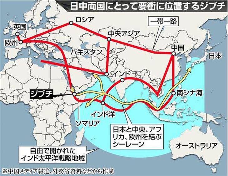 アフリカ・ジブチ拠点を恒久化へ 自衛隊唯一の海外根拠地 中国に対抗の狙いも