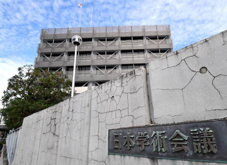 日本学術会議の事務局が入る建物=東京都港区
