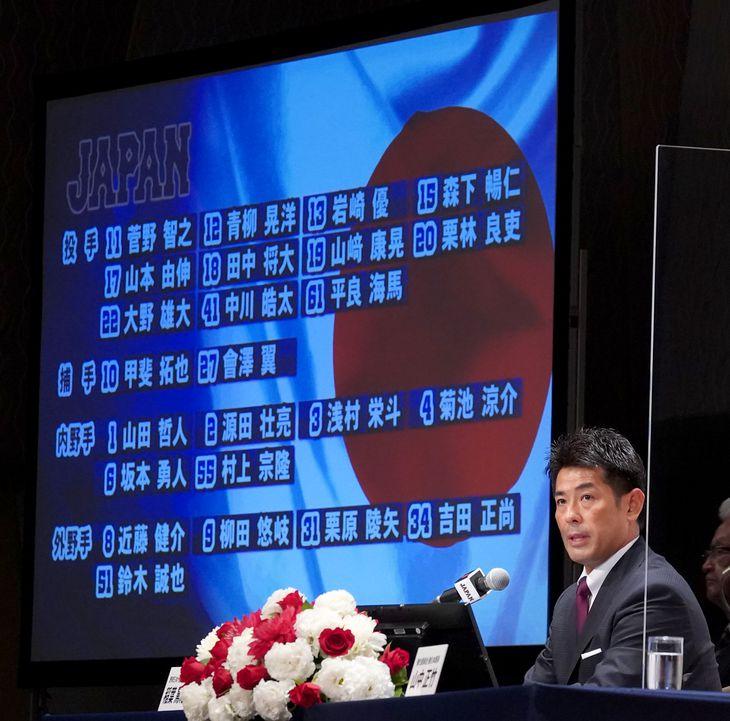 稲葉監督が選んだ24人の侍たち。青柳、岩崎(ともに阪神)、森下、栗林(ともに広島)、平良(西武)、栗原(ソフトバンク)がぶっつけ本番の初選出だ