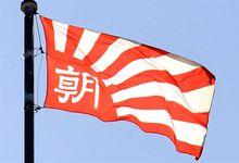 朝日新聞社の社旗=東京都中央区築地(寺河内美奈撮影)
