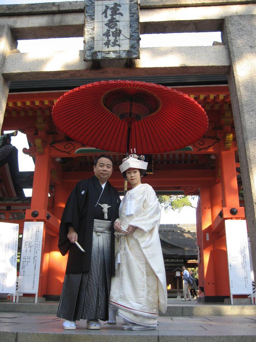 2011(平成23)年、大阪の住吉大社で神前結婚