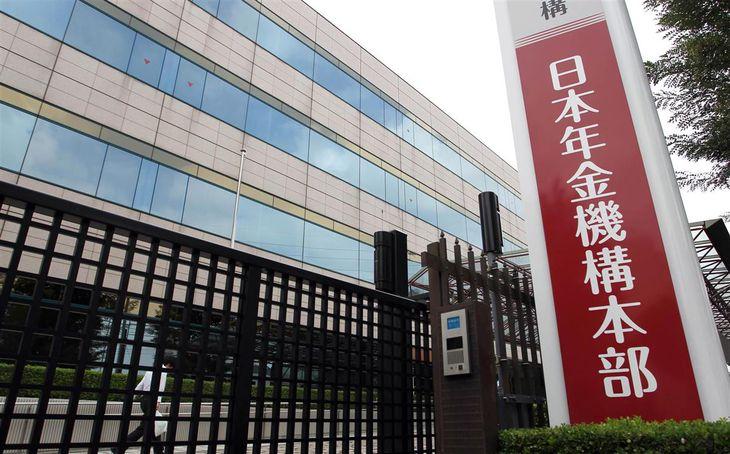 東京都杉並区の日本年金機構本部