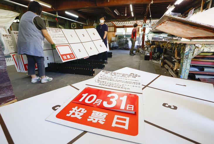 19日に公示される衆院選に向け、候補者のポスター掲示板の製作が進む「北関スクリーン」 =6日、群馬県渋川市