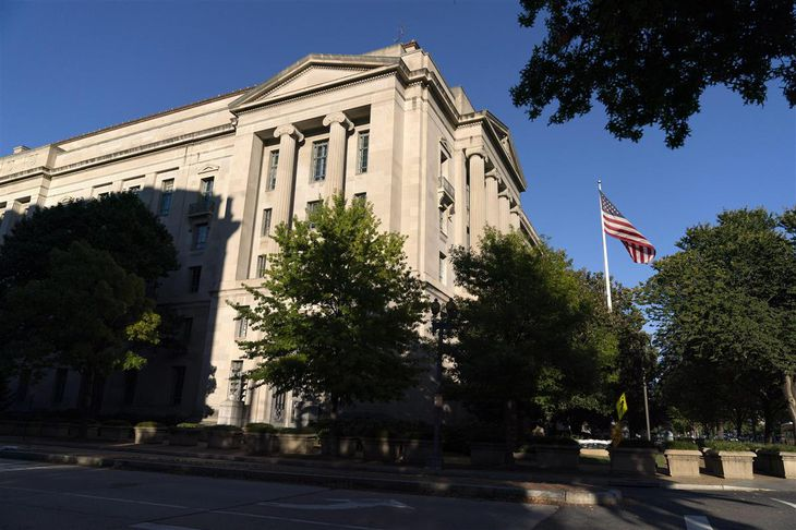 米司法省の建物=ワシントン(AP)