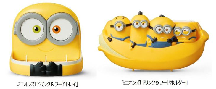 日本マクドナルドが数量限定で販売する、アニメ映画のキャラクター「ミニオンズ」とのコラボグッズ2品。ニュースリリースから