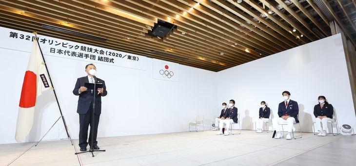 日本代表選手団結団式 結団式であいさつするJOCの山下泰裕会長(左)と日本代表選手団のメンバー =6日午後、東京都新宿区の日本オリンピックミュージアム(代表撮影)