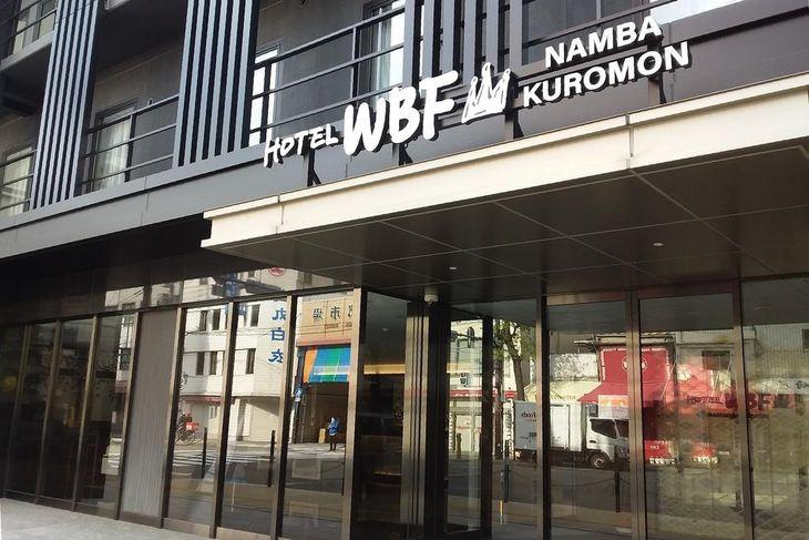 大阪地裁に民事再生法の適用を申請した、WBFホテル&リゾーツ系列の「ホテルWBFなんば黒門」=大阪市中央区