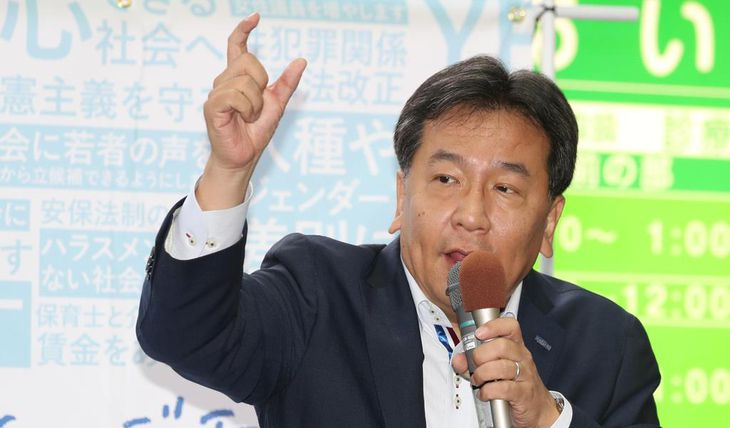 立憲民主党の枝野幸男代表=8日午後、東京都板橋区(古厩正樹撮影)