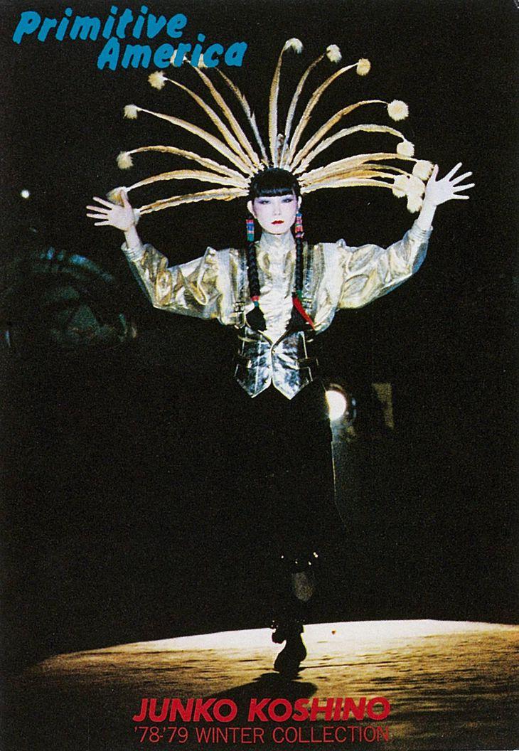デザイナー集団「TD6」は、同期間に大小さまざまなショーを行った。コシノ氏は帝国ホテルで大規模なショーを開催