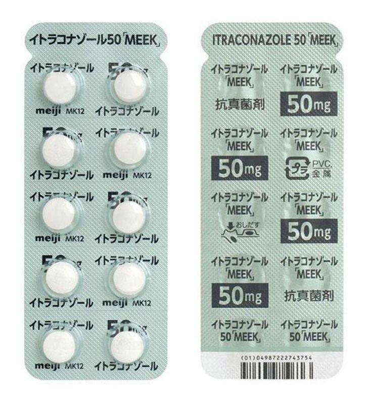 小林化工が自主回収中の経口抗真菌剤イトラコナゾール錠50「MEEK」の錠剤シート(同社提供)