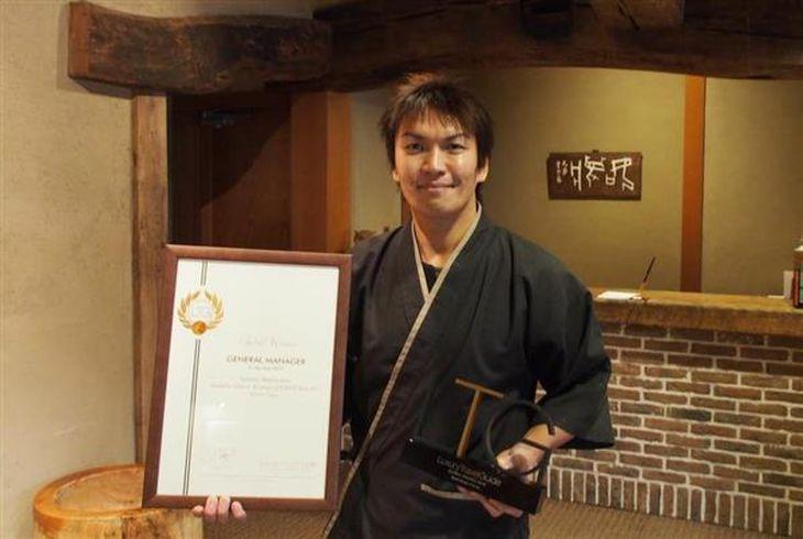 【世界一の支配人】世界の旅行者が認める栄誉 長野・白馬村の小さな温泉旅館が支配人部門最高賞に
