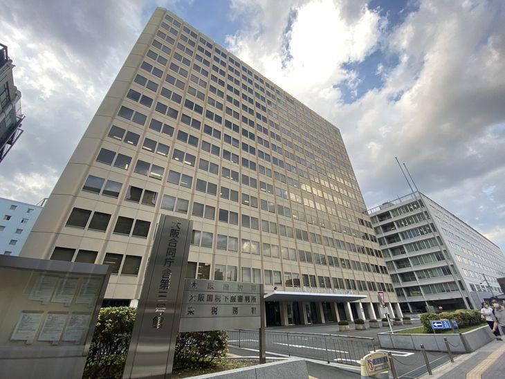 大阪国税局=大阪市中央区