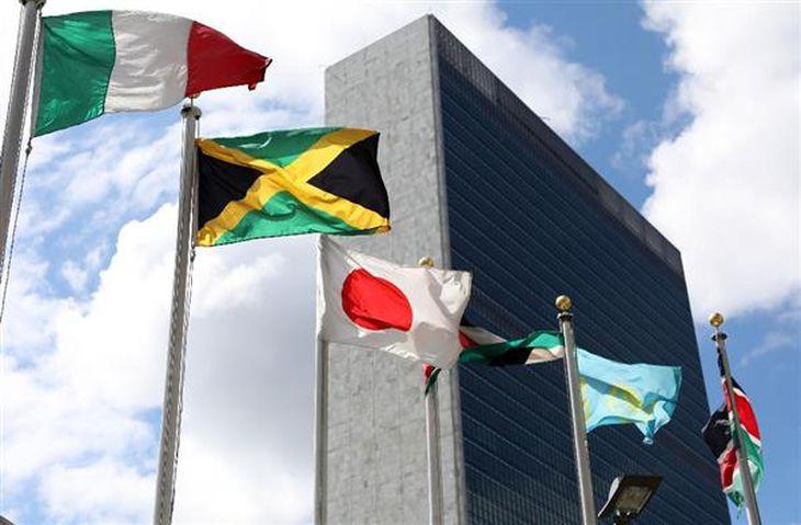 国際連合本部=アメリカ・ニューヨーク