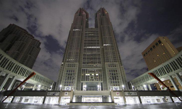 東京都庁舎=東京都新宿区(萩原悠久人撮影)