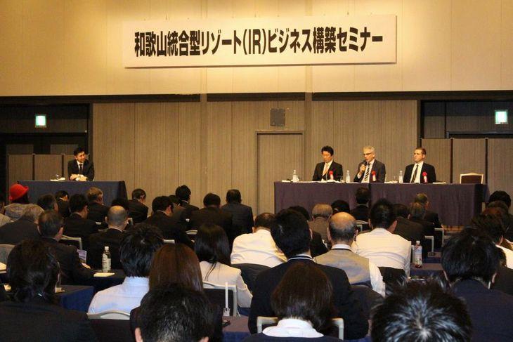 IR事業者や地元企業など約200社が参加したセミナー=和歌山市