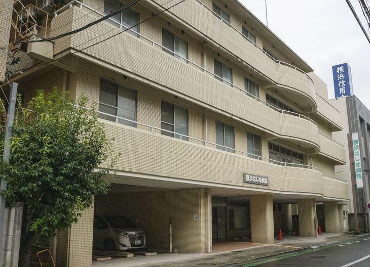 点滴連続中毒死事件が起きた旧大口病院(現横浜はじめ病院)=9月、横浜市神奈川区