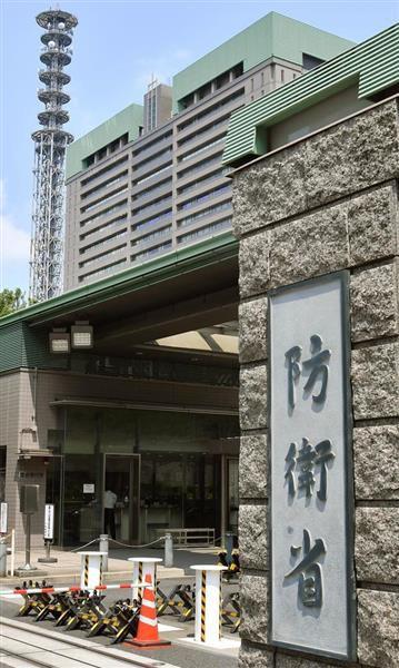 東京都新宿区の防衛省