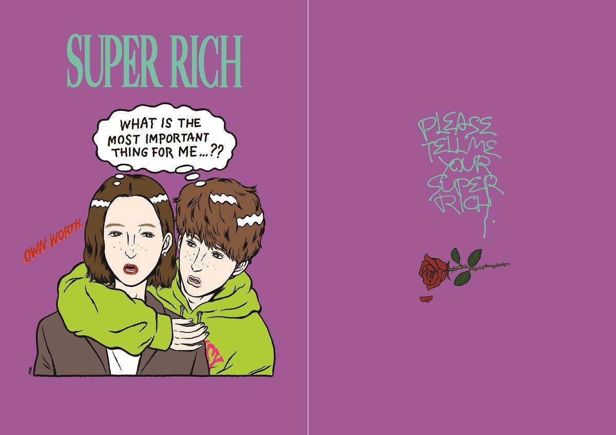 江口のりこ、赤楚衛二をイメージした「SUPER RICH」の台本イラスト(C)フジテレビ