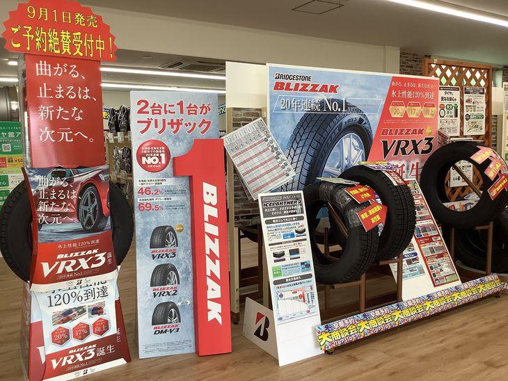 店頭に並べられたブリヂストンの新製品「VRX3」。いよいよ冬タイヤ商戦が始まった=北海道旭川市