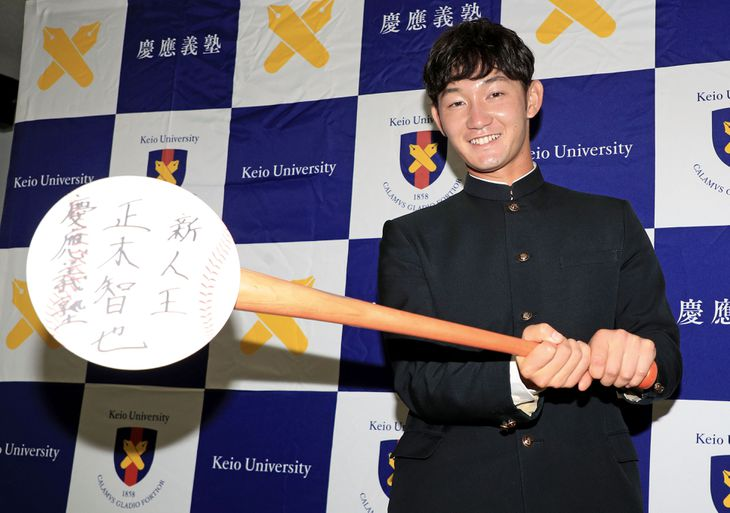 ソフトバンク2位指名を受け、笑顔でポーズをとる慶大の正木智也外野手=11日、横浜市(代表撮影)