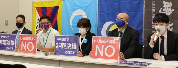 13の民族団体でつくるインド太平洋人権問題連絡協議会主催の《ミャンマー問題を非難する国会決議の成立を歓迎すると共に、「中国における人権問題を非難する国会決議」の今国会における成立を求める共同記者会見》で登壇した民族団体のメンバー。(左から)同協議会の石井英俊事務局長、在日チベットコミュニティーのテンジン・クンガ氏、日本ウイグル協会理事のグリスタン・エズズ氏、世界モンゴル連盟のチメド・ジャルガル氏、 香港の民主活動家のウィリアム・リー氏。